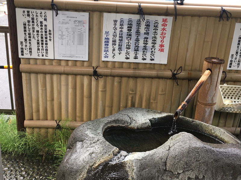 小田原足下地蔵尊の「延命水」