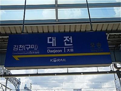s-DSC02253.jpg