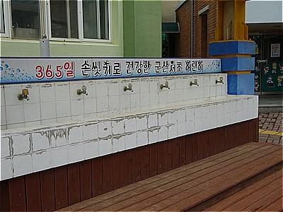 s-DSC02413.jpg