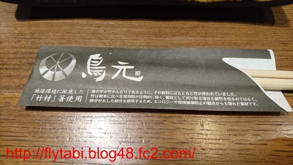 DSC_0122-S.jpg