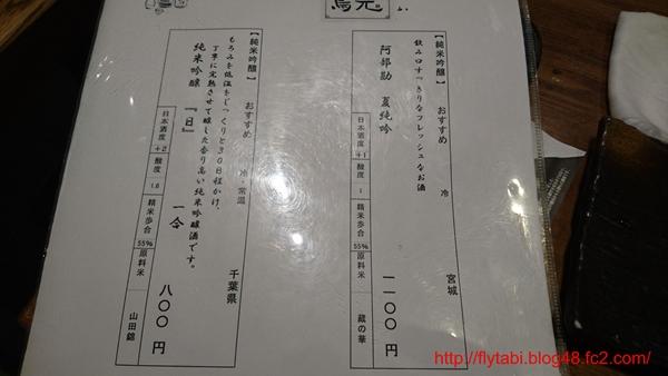 DSC_0126-S.jpg