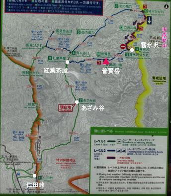 普賢岳地図20140512170740162