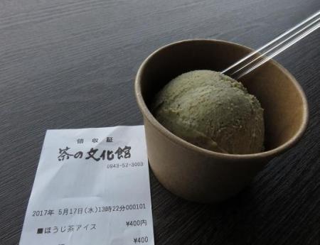 茶の文化館 009