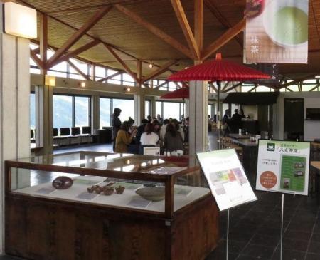 茶の文化館 021