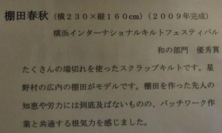 説明紙 025