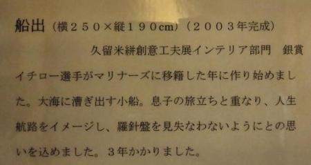 説明紙 004