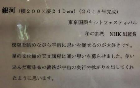説明紙 001