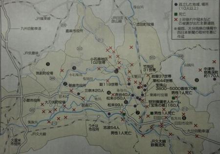 九州豪雨記事 006