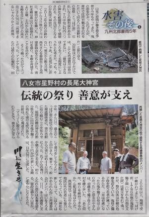 長尾神社 002