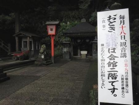 清水山 029