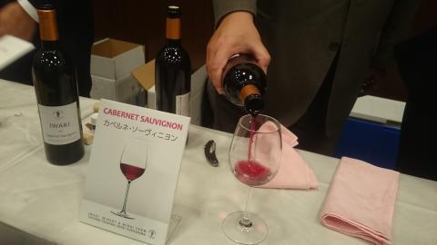 2iwaki ワイン