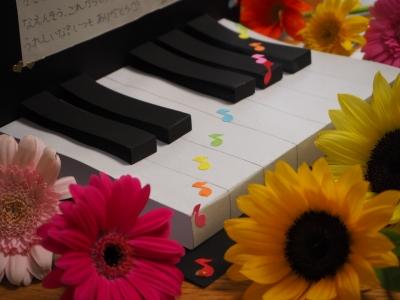 M_studiomimosaピアノカード