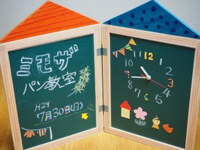 M_studiomimosa黒板マグネット