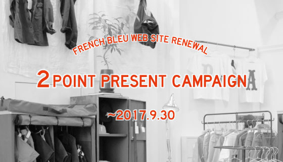 FRENCH Bleu WEBSITE RENEWAL!!