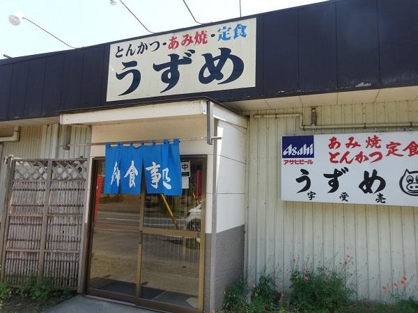 20170520匝瑳 (15)