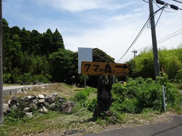 20170603秋元牧場 (6)