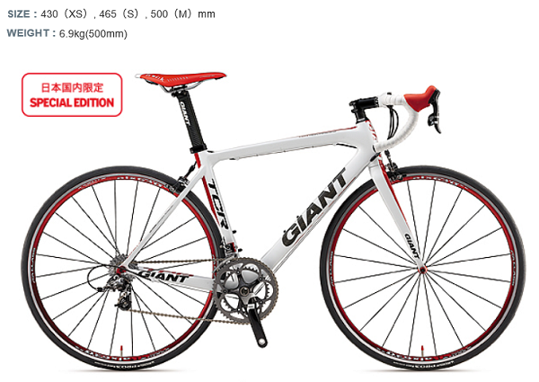 Giant TCR Advanced SE