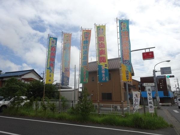 20170817銚子① (8)