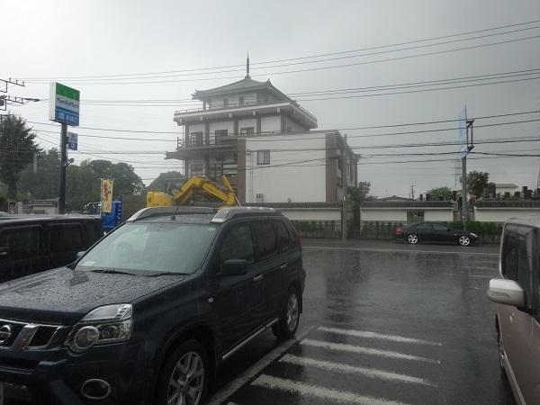 20170819NEWジャージ (7)