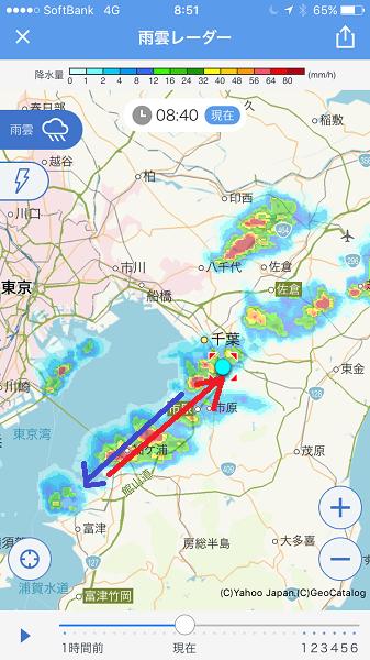 20170819t天気