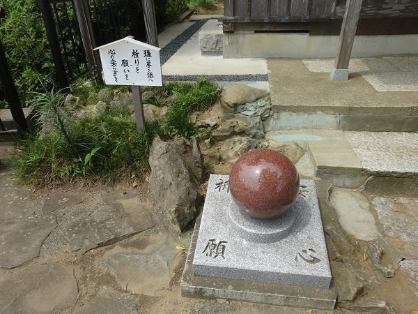 20170826浪切不動① (11)