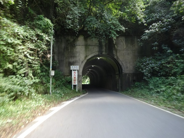 20170909野見金山公園① (19)