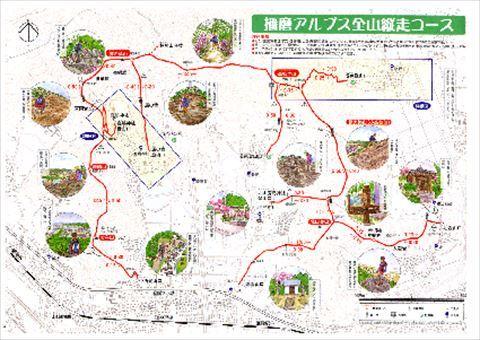 mapmini_R.jpg