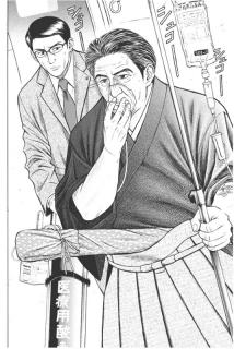 伊倍総理大臣