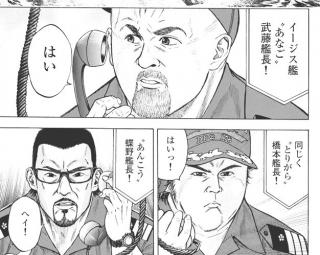 闘魂三銃士