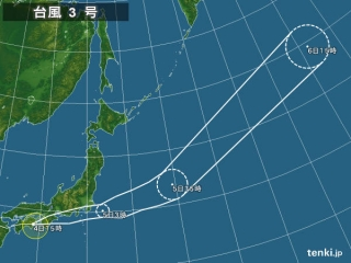 typhoon_1703_2017-07-04-15-00-00-large.jpg