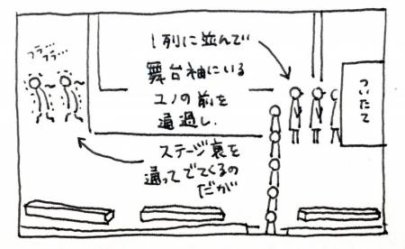 イラスト 8