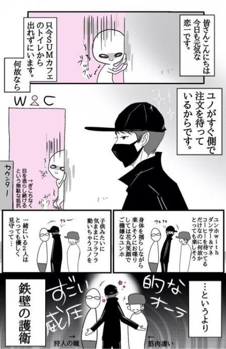 イラスト 10