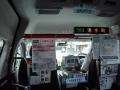沼田バス02