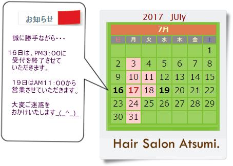 SnapCrab_NoName_2017-6-14_13-38-57_No-00.png