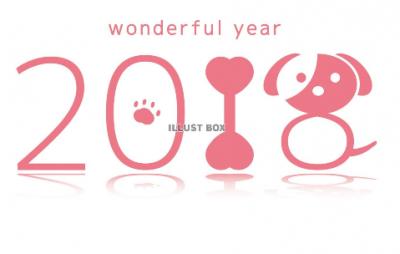 2018 dog