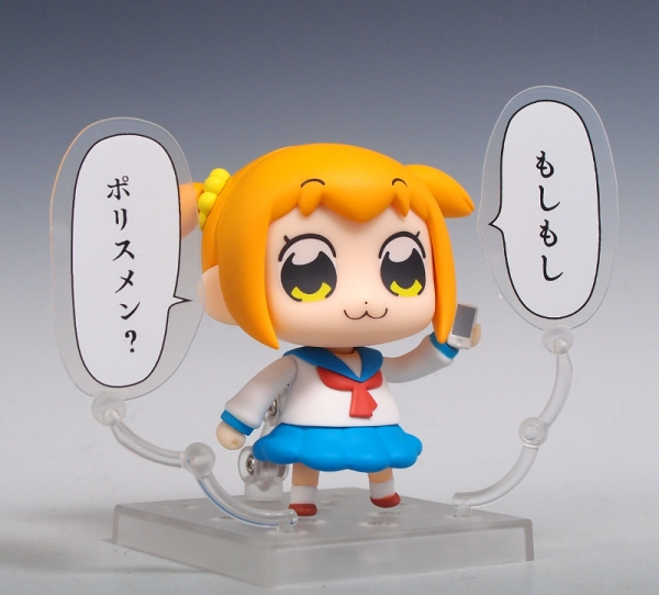 nendoro_pop_team_epic (20)
