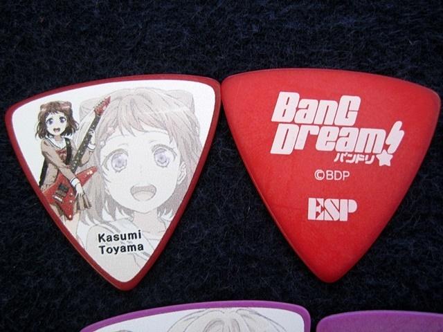 Kasumi Toyama pick