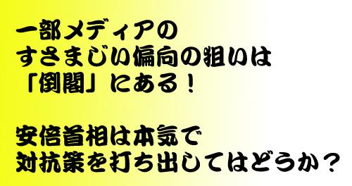 茶番劇 03