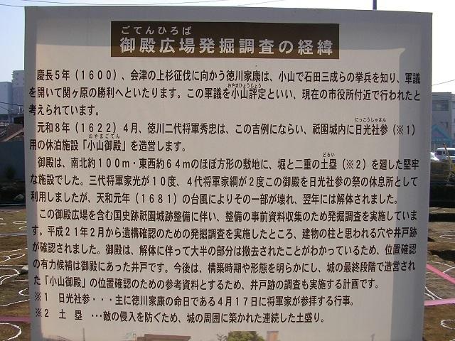 祇園城2009.10.18C