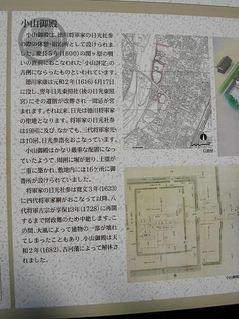 祇園城2009.10.18F