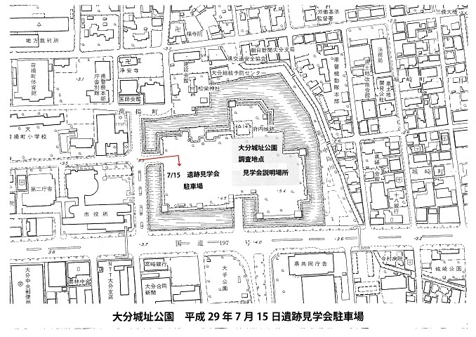 府内城現説2017.7.15