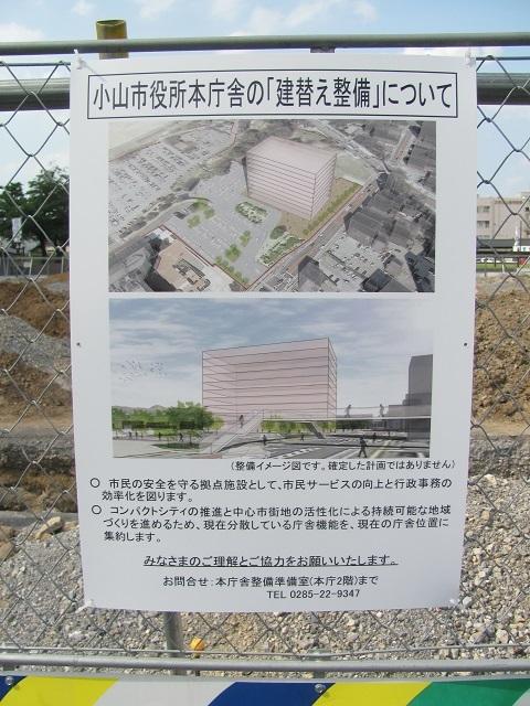 祇園城第1期F