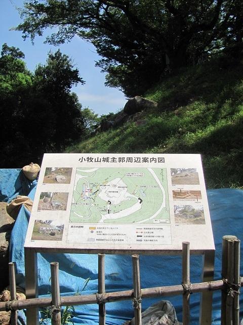 小牧山発掘調査2017.8.27A
