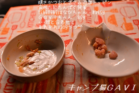 170519_9951.jpg