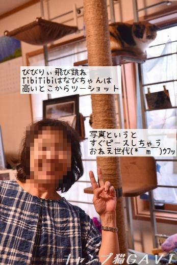 170805_5444.jpg