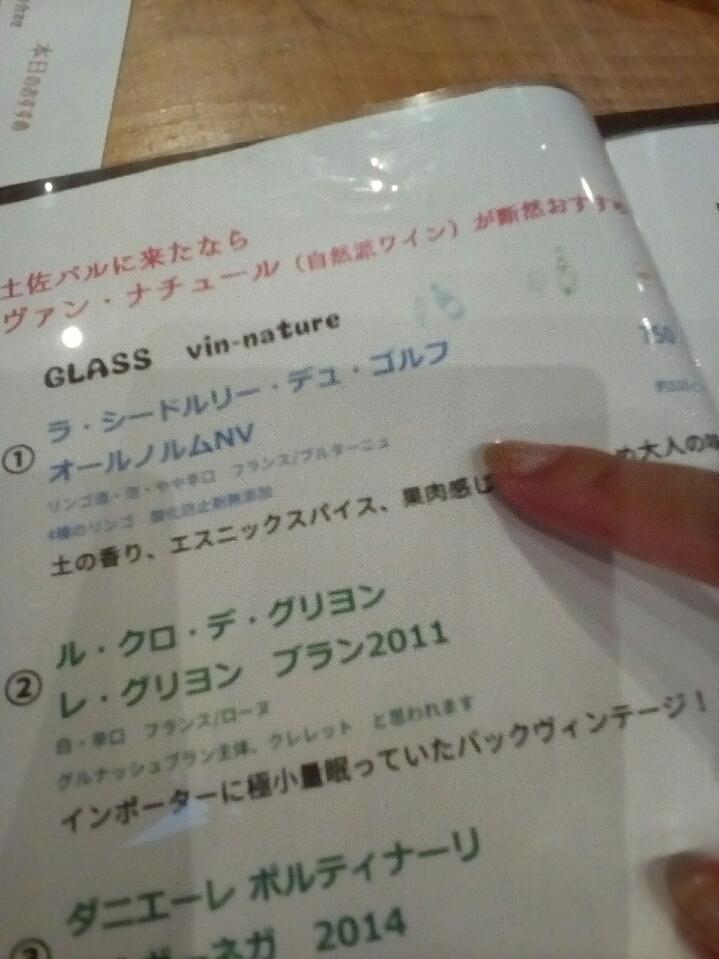 moblog_d0aeee79.jpg