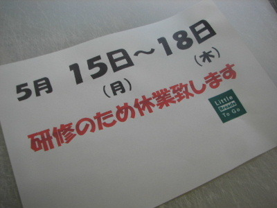 IMG_4620.jpg