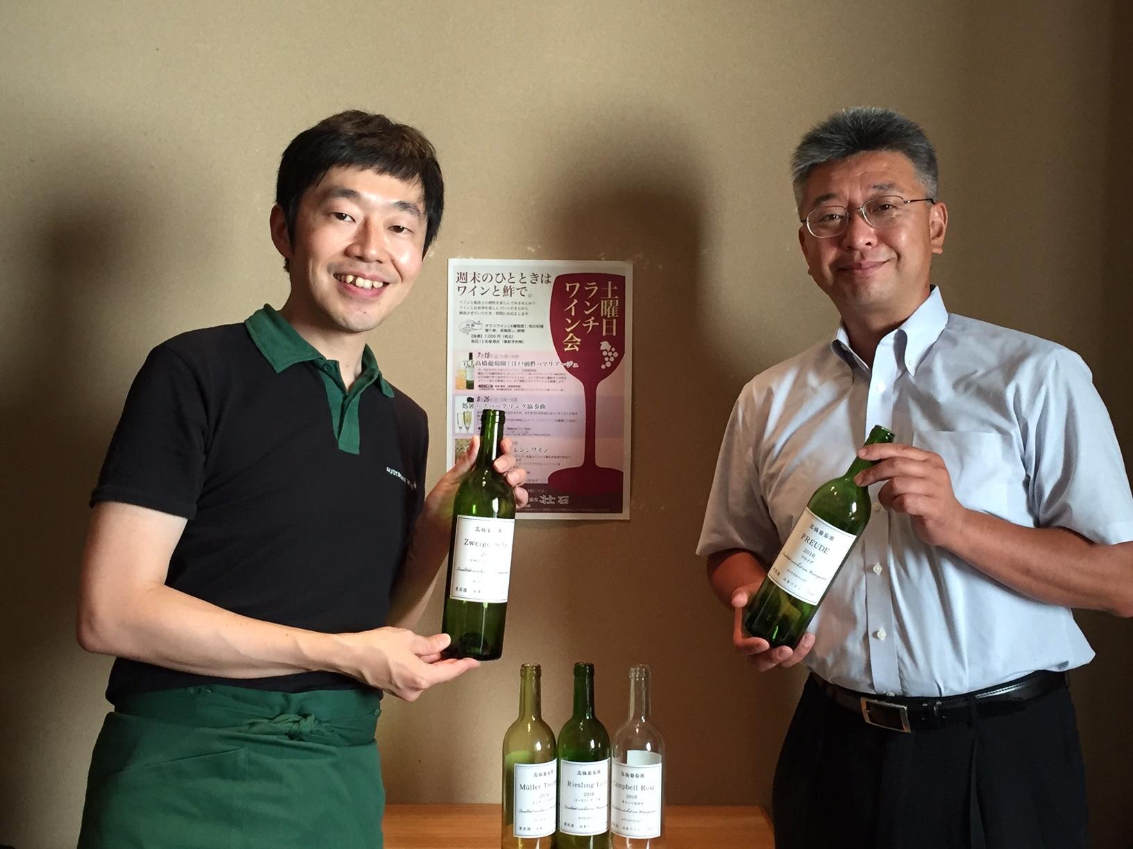 20170715高橋さんワイン会1