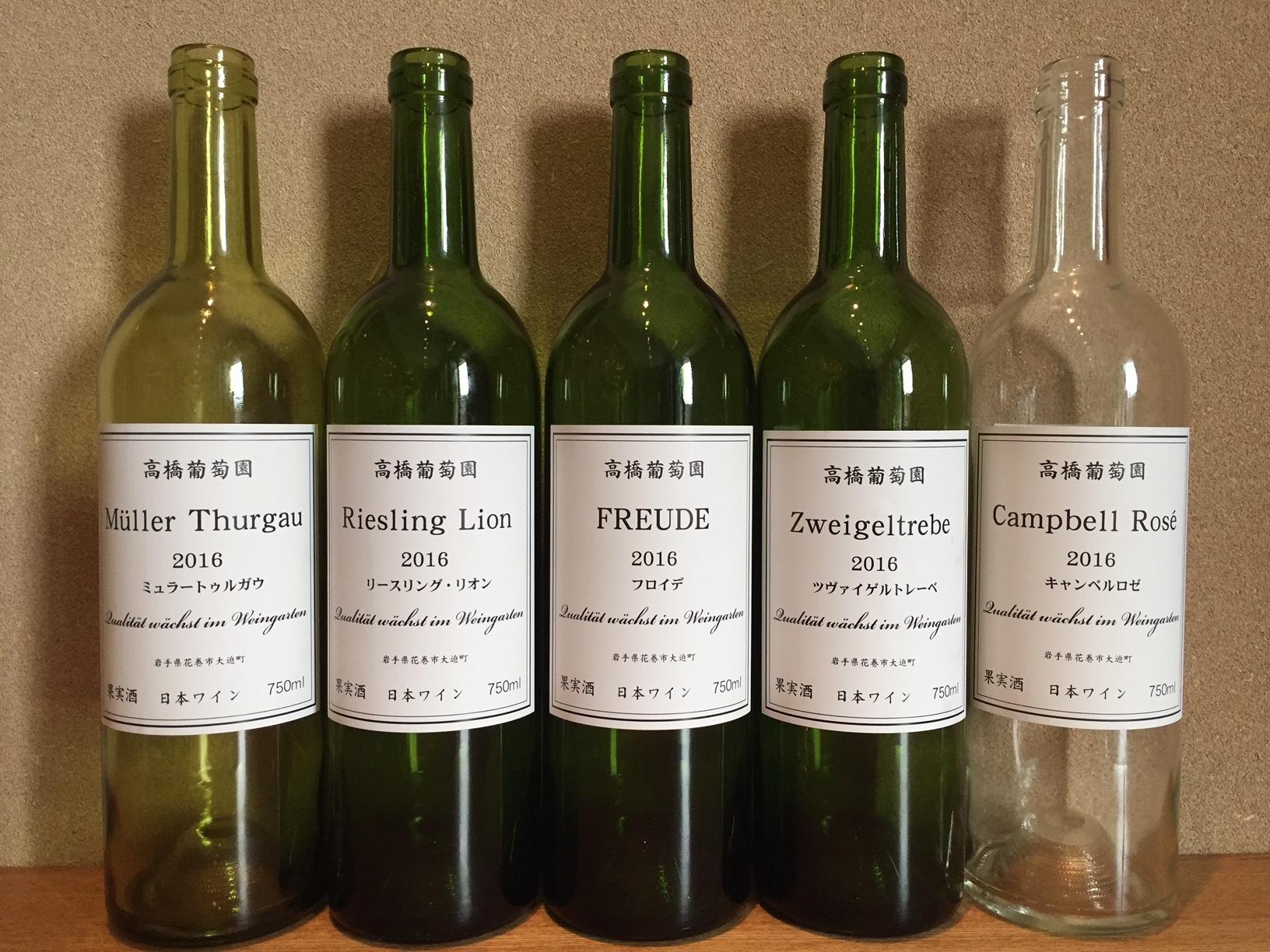 20170715高橋さんワイン会2