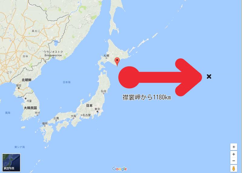 北朝鮮、ミサイル、日本、通過、位置